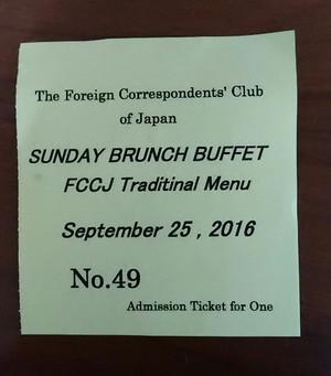 Buffet_lunch_3