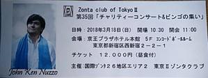 Zonnta_club